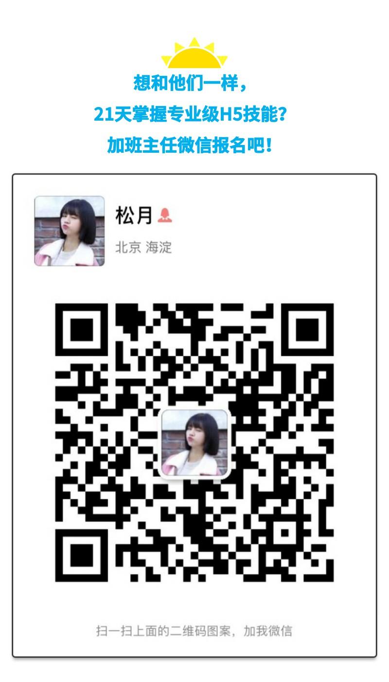 xiumi_output_(5).jpg