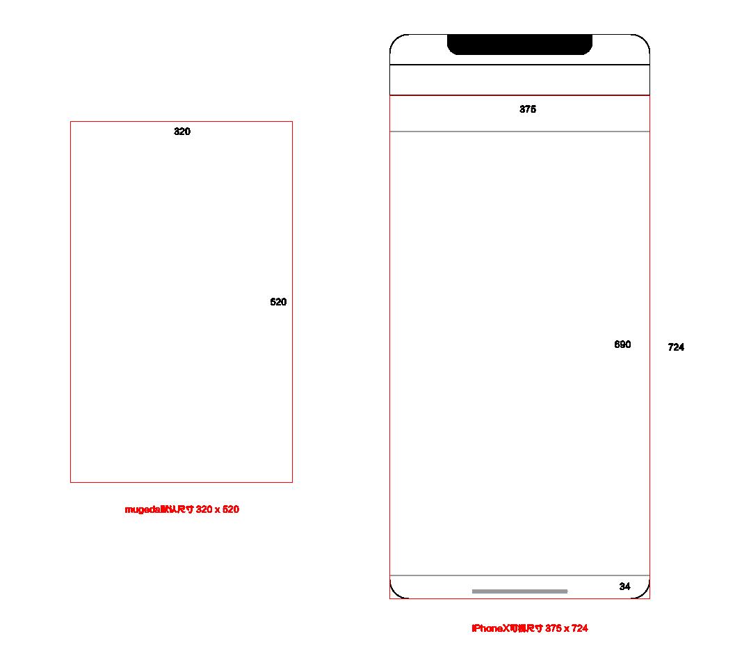 iPhoneX适配-02.png