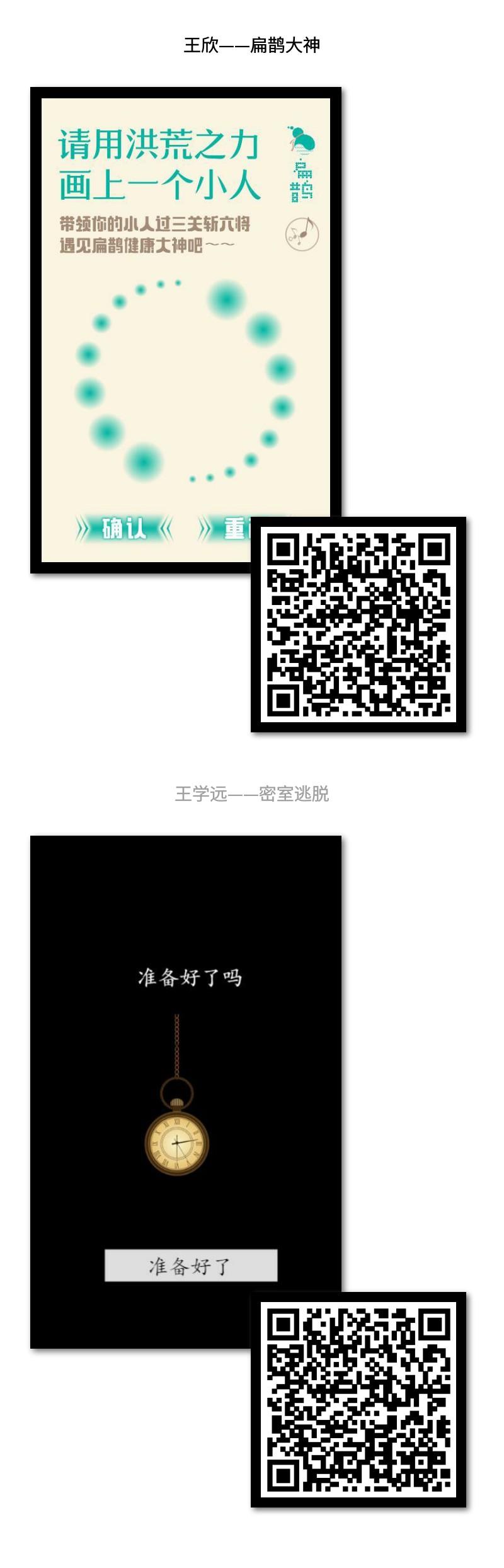 4_(2).jpg