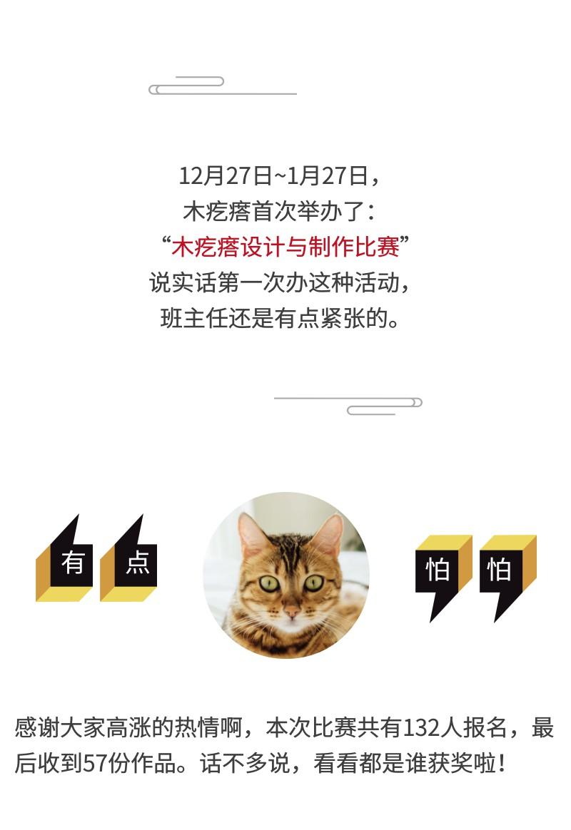 xiumi_output_(1).jpg