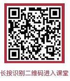 荔枝课堂二维码.jpg