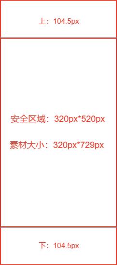 微信截图_20190325170305.png
