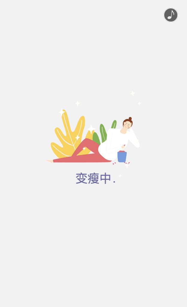 屏幕快照_2019-07-11_下午9.34_.41_.png