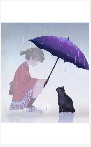 雨天1.1_.PNG