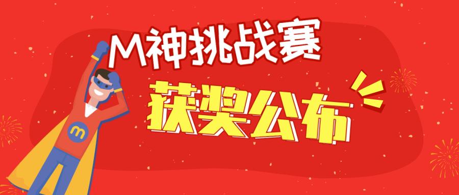 副本_未命名_2019-07-17-0.png