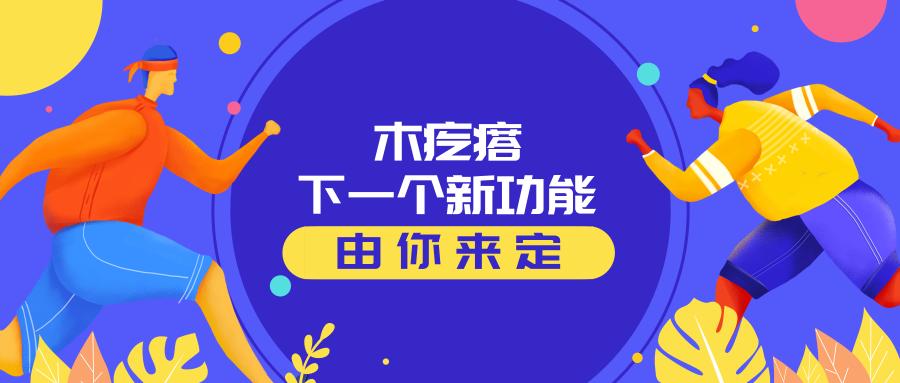 默认标题_公众号封面首图_2019.10_.08_.png