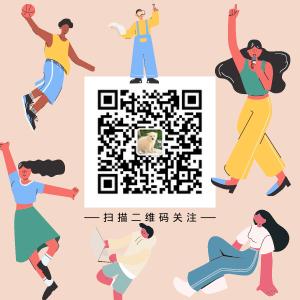 公众号二维码粉蓝色人物活动矢量中文微信公众号二维码.png