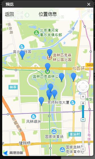 地图结果.png