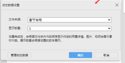 image_(17).png
