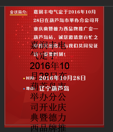QQ截图20161023213744.png