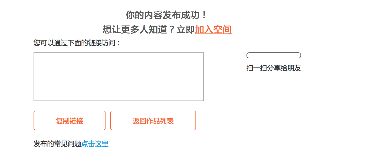 屏幕快照_2017-01-10_15.40_.15_.png