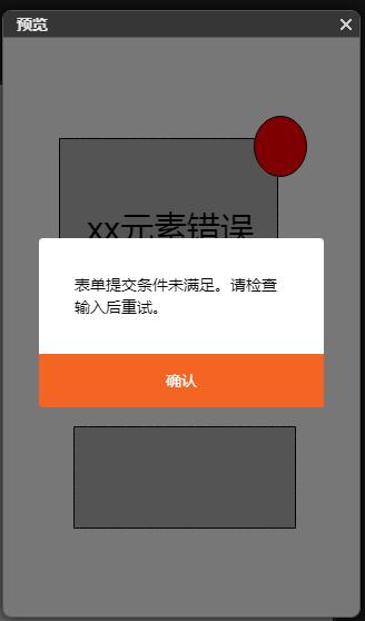 xitongtanchuang.png