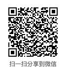 F8952B27-5B3C-4CFE-8C7B-A7D90E3938C9.png