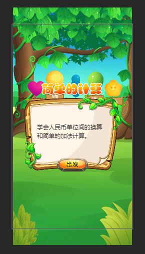 QQ截图20180324113513.png
