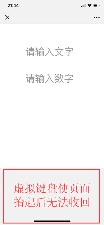 微信图片_20181204214624.png