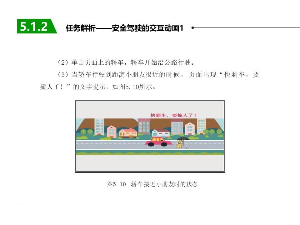 图片6.jpg