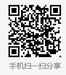 QQ截图20190706112538.jpg
