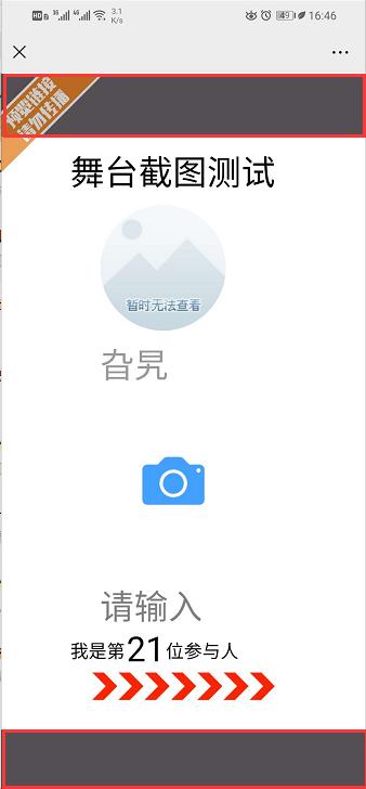 微信图片_20200227164823.png