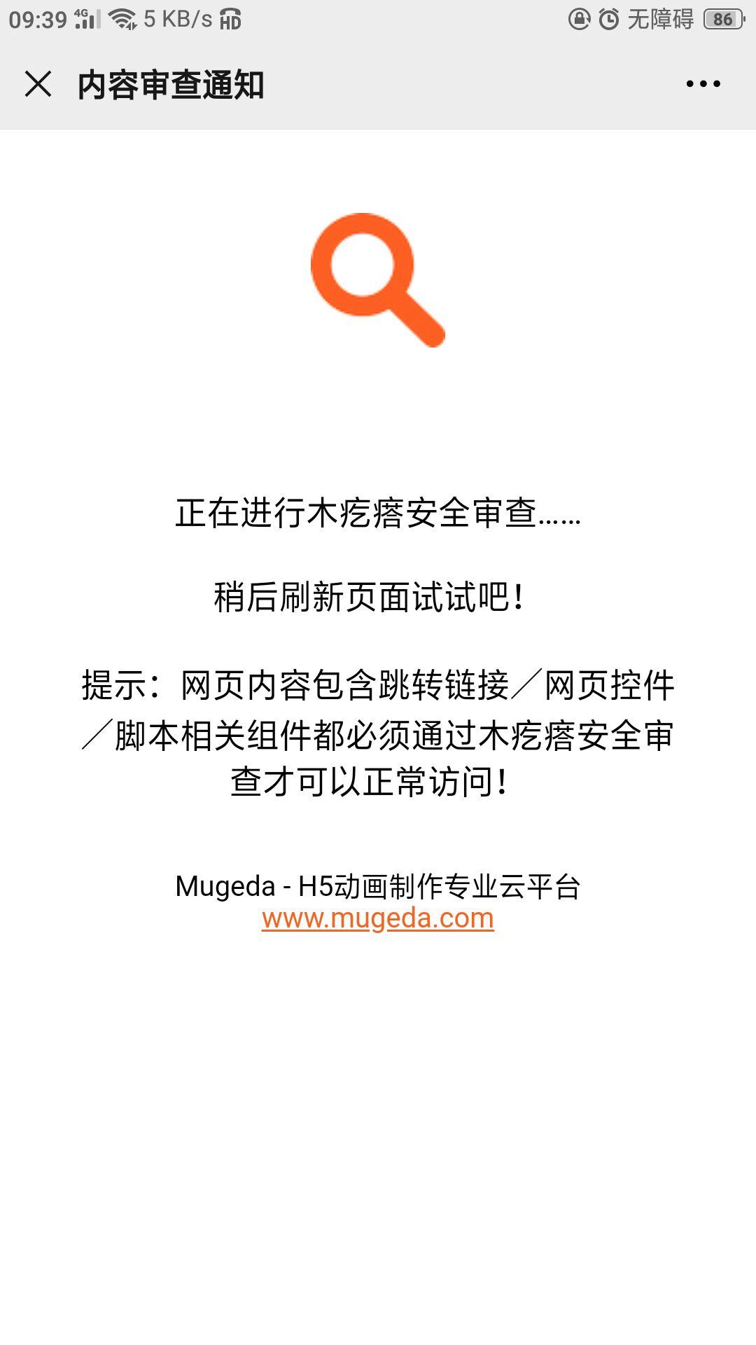 QQ图片20200613094026.jpg