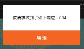 QQ图片20200924091653.png