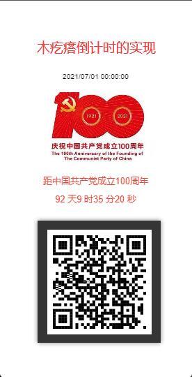 QQ截图20210330142506.jpg