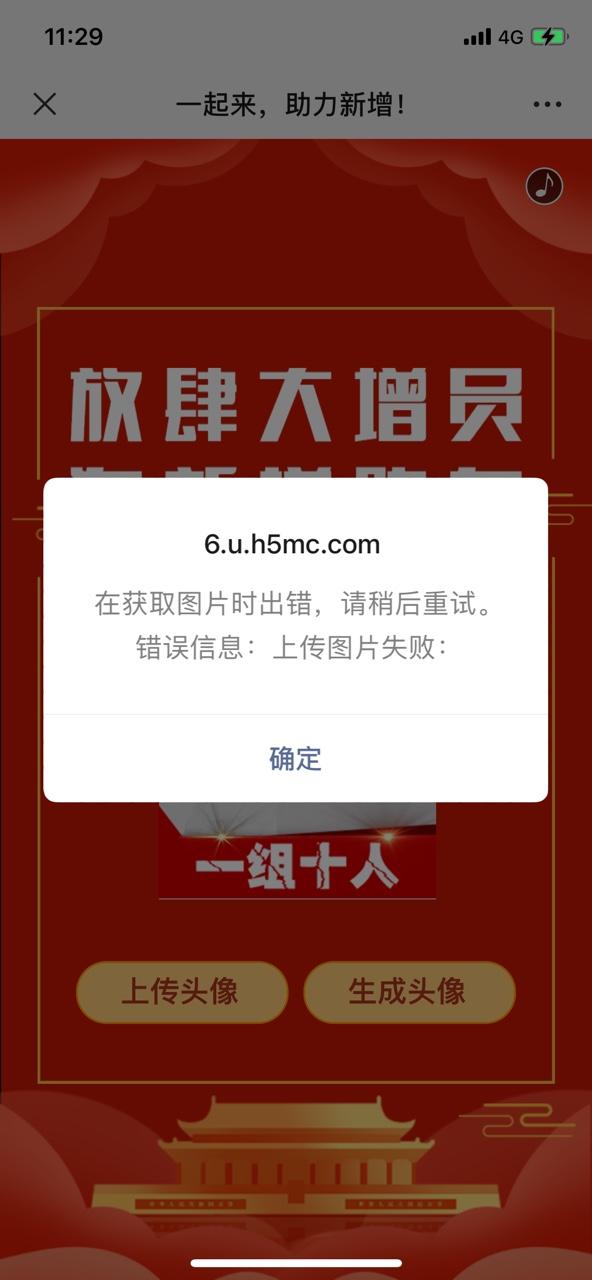 IMG_5621.PNG.JPG